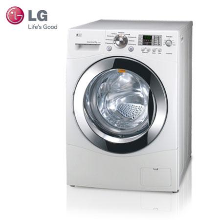 sửa máy giặt lg hải phòng